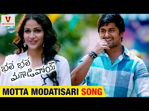 Bhale Bhale Magadivoi   Motta Modatisari Song Trailer   Nani   Lavanya Tripathi   Gopi Sunder