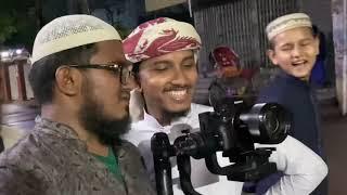 তাওহিদ জামিলের গজলের শুটিংয়ে যা ঘটলো।Shooting Vlog Tawhid Jamil Kalarab।