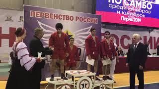 Церемония награждения Хожиакбара Рахимжанова