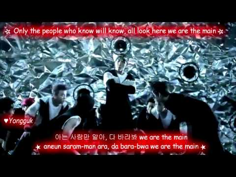 B.A.P No Mercy MV [Eng Sub ♥ With Names] HD