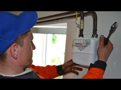 Как поменять газовый счетчик в квартире