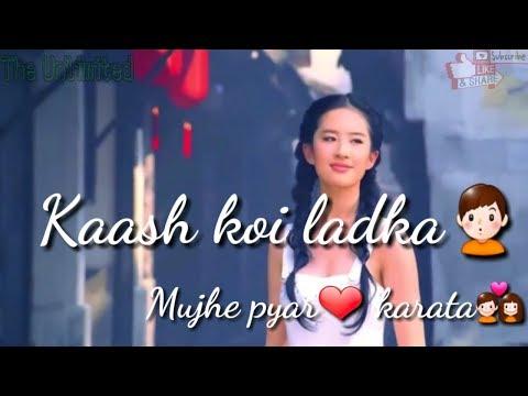 kash koi ladka mujhe pyar karta, #01 whatsapp status video, love status,whatsapp status for girl,