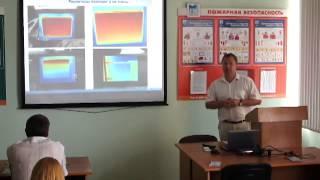 Презентация ч2 Температура