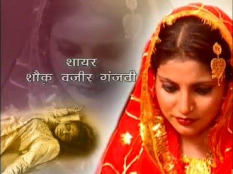 Dahej Aur Gareebi    Directed by G Harish Kumar