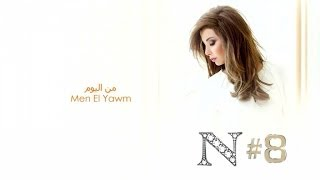 Nancy Ajram - Men El Yawm Official Lyrics Video Lyrics نانسي عجرم - من اليوم - كلمات