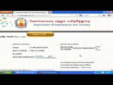 tnvelaivaaippu.gov.in tn employment renewal online
