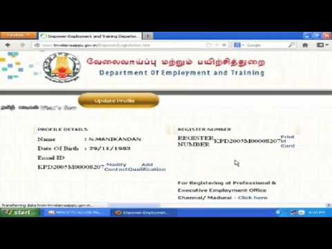 tnvelaivaaippu.in tn employment renewal online