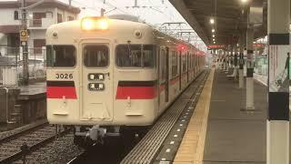 山陽3000系3026F普通須磨行き 藤江駅発車