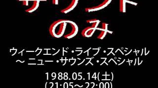 (読売新聞より) <セッション'88~マンハッタン・ジャズ・クインテット...