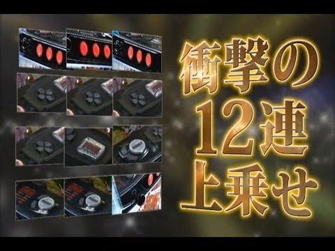 【パチスロ新台】御伽屋HANZO ロングPV タイヨーエレック