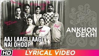 Aaj Laagi Laagi Nai Dhoop | Lyrical Video| Kailash Kher| Ankhon Dekhi| Sanjay Mishra| Rajat Kapoor