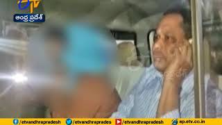 Forest Officer Caught Red Handed | Illegal Affair with Lady | Kurnool
