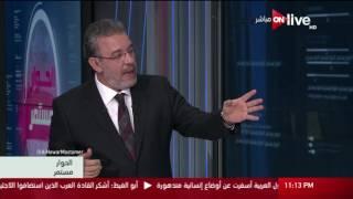 الحوار مستمر - احصائيات عن أهم أعمال تراث نجيب محفوظ thumbnail
