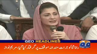 Geo Headlines -  09 PM - 1 July 2019