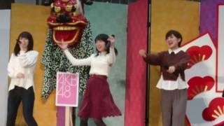 2017年1月8日に幕張メッセのAKB大握手会での☆ステージイベント☆ さっほ...