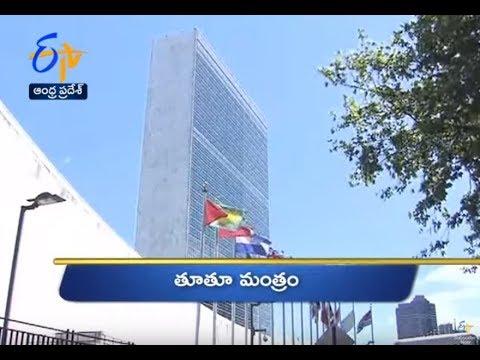 11 AM | Ghantaravam | News Headlines | 16th August 2019 | ETV Andhra Pradesh