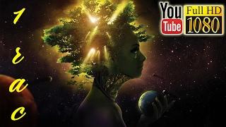 �������� ���� Гамма Волны 🌟 Звуки Космоса для Медитации 🌟 Лучшая Музыка без Слов для Сна 🌟 Баланс ������