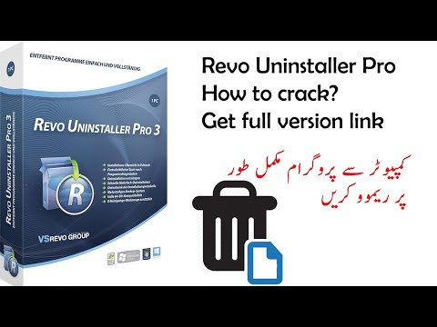 [FR][TUTO] Crack Revo Uninstaller Pro PRO FULL [HD] + crack download from YouTube · Duration:  2 minutes 46 seconds