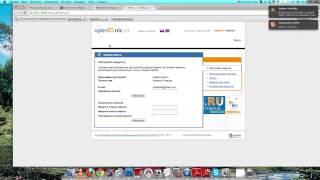 Как проверить доменное имя для сайта или блога перед регистрацией.