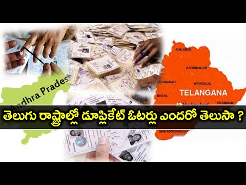 EC Has Announced That The General Elections Should Be Held In Telangana And AP In The Same Phase
