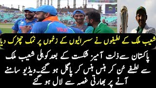 indian media crying and indian cricket fans angry on virat kohli,pakistan vs india final ct17