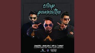 Cover images Silap Pannathe (Original)