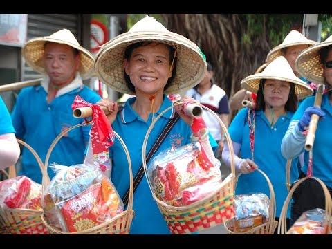 2016 Hakka Yimi Festival, Taiwan - The Legend Behind It