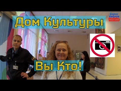 Поджигаю пердаки работников дома культуры с помощью видеокамеры камерофобия в россии