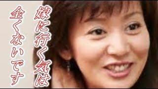 片平なぎさ「サスペンスの女王」が結婚しないのは? ***チャンネル登録お願いします。*** http://bit.ly/2ieeYDu 音楽:甘茶の音楽工房 (おすす...