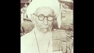 Talqin Al Habib ali Kwitang 1959