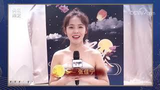 [2019中秋大会]凤凰传奇:我们一起共度中秋佳节| CCTV综艺
