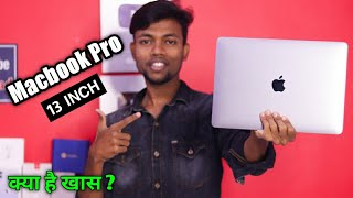 MY NEW MACBOOK PRO 13 INCH REVIEW    IN HINDI    PRICE ?
