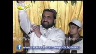 MEHFIL WICH AQA DI GAL BAAT Zarori Ye by Qari Shahid Mehmood New Mehfel e Naat 2013