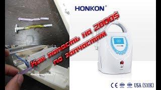 Ремонт Двухкристального Неодимового лазера HONKON MV11