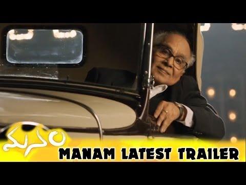 Manam Movie Latest Trailer || ANR, Nagarjuna, Naga Chaitanya, Shriya Saran & Samantha
