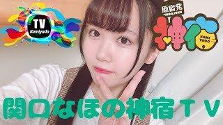 【限定生写真キャンペーン】(8/29〜9/4) ・8/29から9/4までのキャンペ...