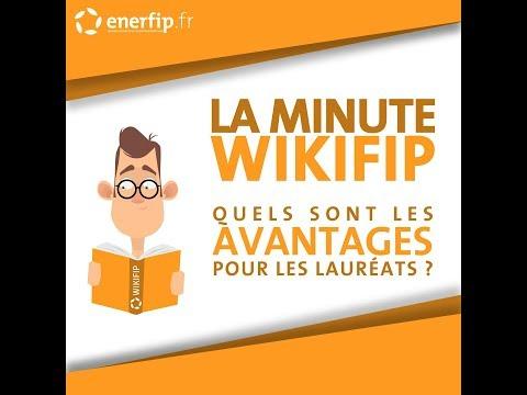 LA MINUTE WIKIFIP - Quels sont les avantages pour les lauréats ?