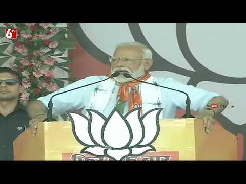 PM Narendra Modi Speech @ Public Meeting In Khargone, Madhya Pradesh