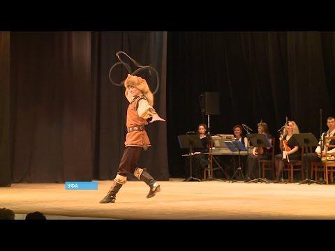 Ансамбль имени Файзи Гаскарова представил зрителям новые танцы