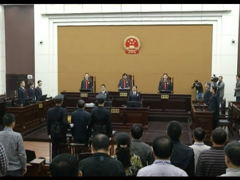 China's Former State Assets Chief Sentenced to 16 Years Imprisonment for Corruption