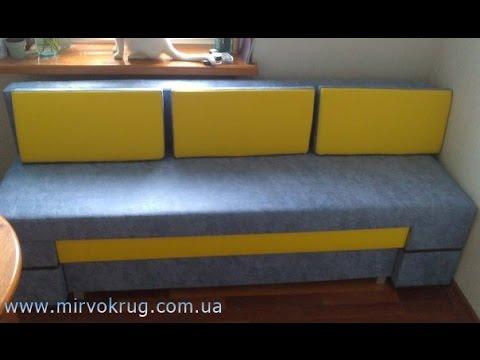 Кухонный диван №2013 со спальным местом
