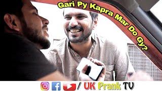 Funny Car Prank By Umair Khan | Dumb Pranks || UKprankTV