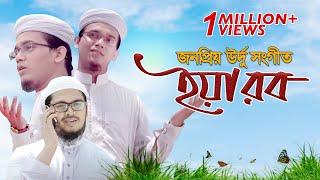 New Islamic Song 2017   Ya Rab   Sayed Ahmad   Allama Iqbal Rah   Kalarab