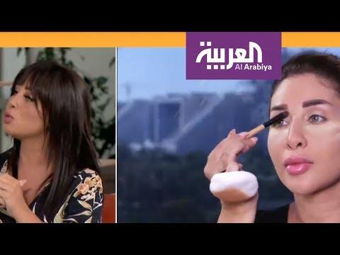 صباح العربية | ماكياج خفيف للمناسبات النهارية  - نشر قبل 5 دقيقة