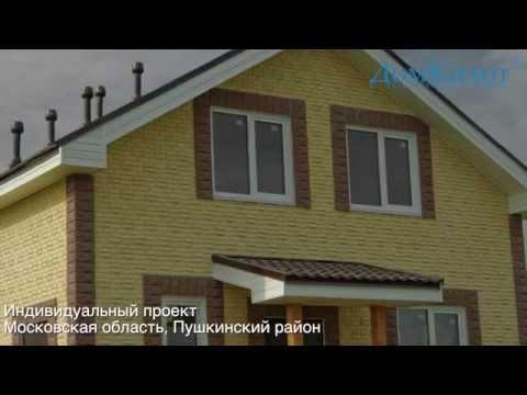 Индивидуальный проект. МО, Пушкинский р-он, дер. Кстинино