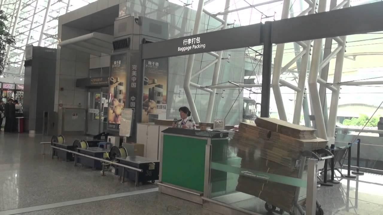 Aeroporto Guangzhou Arrive : Four minutes at baiyun international airport guangzhou youtube