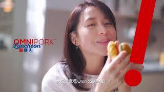 麥當勞® OmniPork新餐肉早餐...