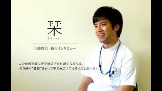 POST特別割引(&特別ビジュアル)前売り券を販売! 三浦貴大さんが主演...