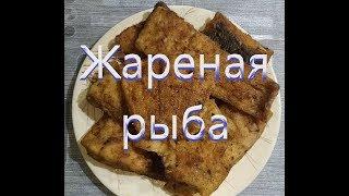 Как пожарить рыбу на сковороде в муке. Жареное филе рыбы на сковороде