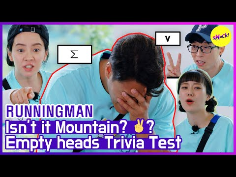 [HOT CLIPS] [RUNNINGMAN] V=✌? Σ=Mountain⛰? Measurement quiz with the Empty Heads (ENG SUB)